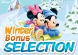 Selectie bonusuri de iarna Disney