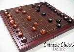 Chinese Chess Pro II