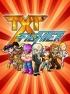 TXT Fighter