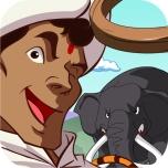 ElephantToss