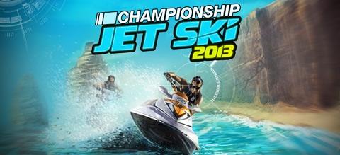 Championship Jet Ski 2013